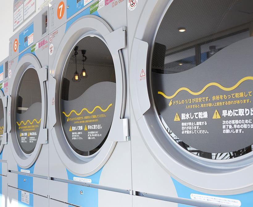 e-wash事業部